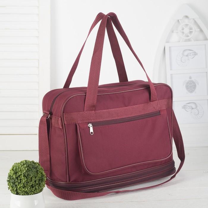 Сумка хозяйственная, отдел на молнии, с увеличением, наружный карман, длинный ремень, цвет бордовый