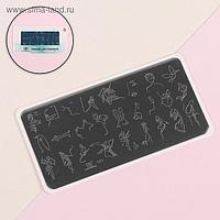 Диск для стемпинга металлический «Minimalistic», 12 × 6 см