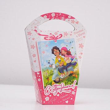 """Подарочная коробка """"Прованс"""", 20 х 10 х 27 см"""