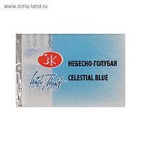 Акварель художественная «Белые ночи», 2.5 мл, небесно-голубая, в кювете