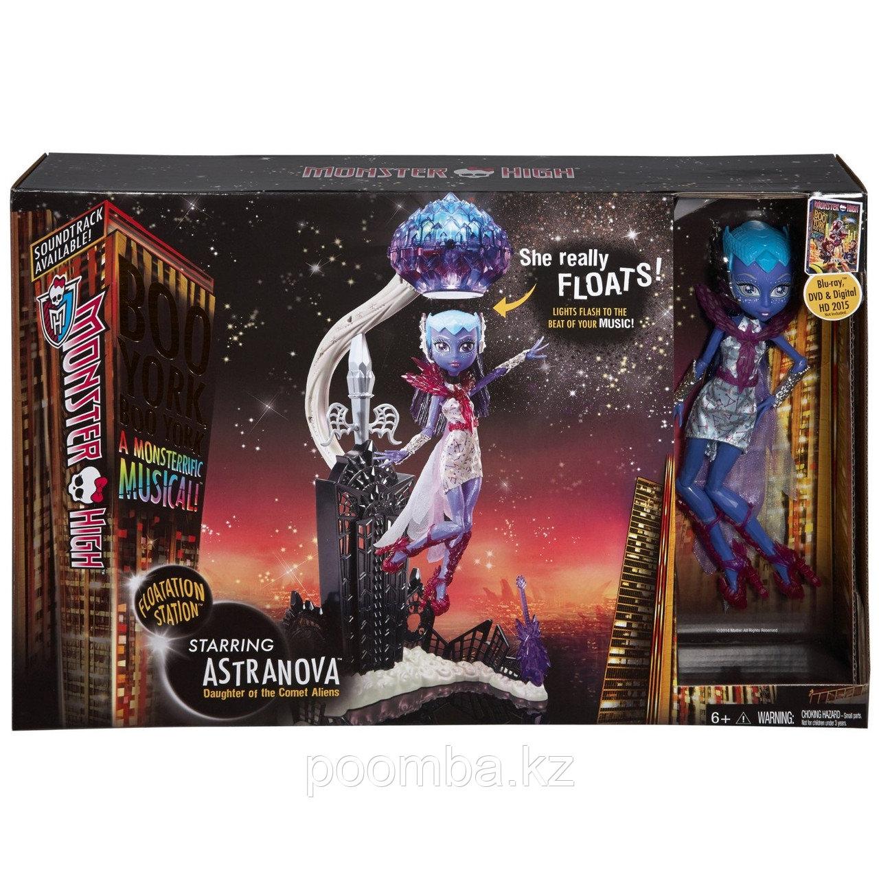"Monster high""Boo York,Boo York""-Floatation Station and Astronova - фото 2"