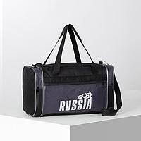 Сумка спортивная, отдел на молнии, 3 наружных кармана, длинный ремень, цвет чёрный/серый