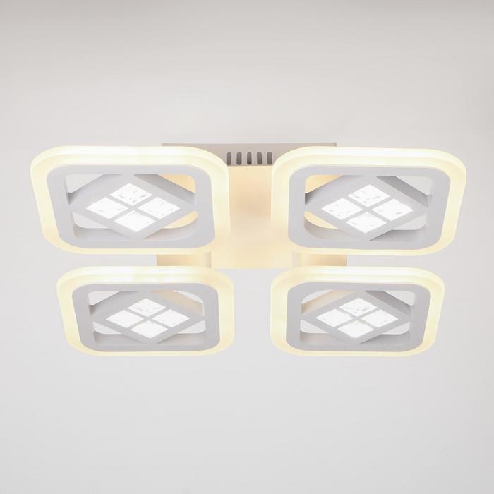 Люстра с ПДУ 7405 112Вт LED 2700-6400К белый 41,5х41,5х7,5см