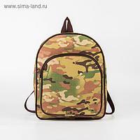 Рюкзак детский, отдел на молнии, наружный карман, цвет камуфляж