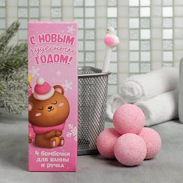 """Набор """"С Новым чудесным годом"""" бомбочка для ванны 4 шт, ручка"""