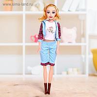 Кукла ростовая «Лера» звук, в костюме, высота 53 см, МИКС