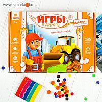 """Развивающий набор для творчества """"Веселая стройка!"""" + карандаши, пластилин"""