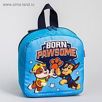 Рюкзак детский, с мигающим элементом, отдел на молнии «Команда»