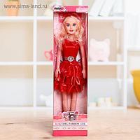 Кукла ростовая «Жанна» в платье, высота 40 см
