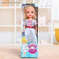 Кукла сказочная «Принцесса» в платье, МИКС