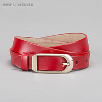 Ремень женский, гладкий, пряжка золото, ширина - 2,6 см, цвет красный