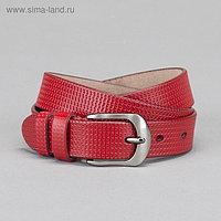 Ремень женский, пряжка тёмный металл, ширина - 2,6 см, цвет красный