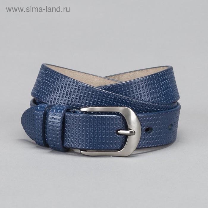 Ремень женский, пряжка тёмный металл, ширина - 2,6 см, цвет синий - фото 1