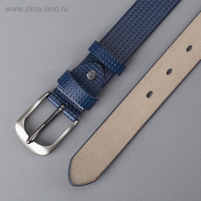 Ремень женский, пряжка тёмный металл, ширина - 2,6 см, цвет синий - фото 3