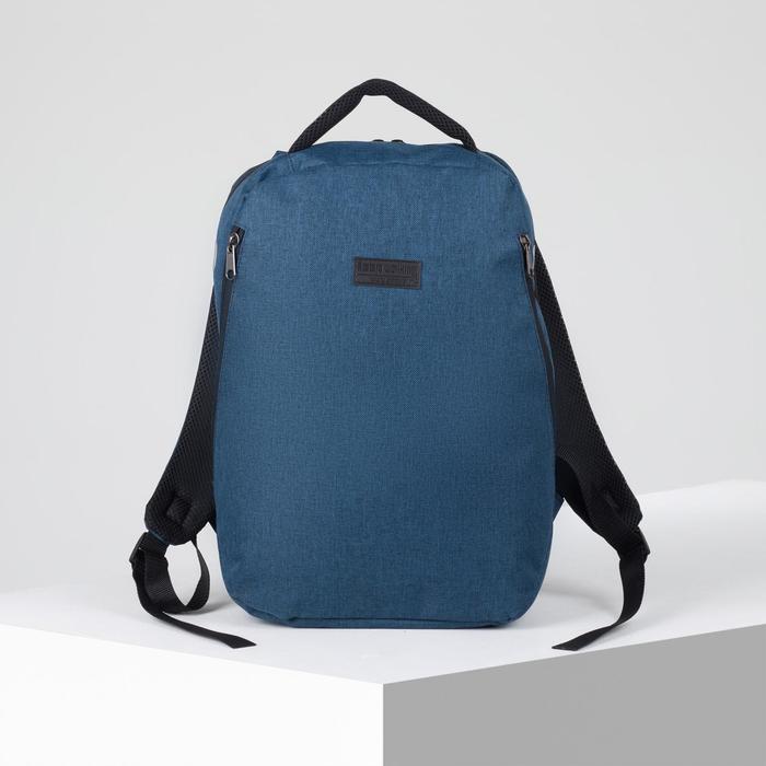 Рюкзак молодёжный, классический, отдел на молнии, 2 наружных кармана, цвет синий