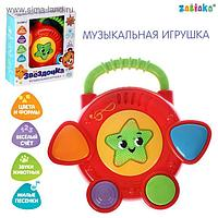 Музыкальная игрушка «Звёздочка», звук, свет