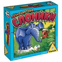 Разноцветные слоники от Piatnik
