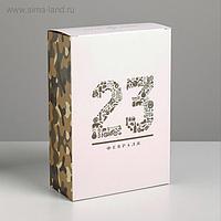 Коробка складная «23 февраля», 16 × 23 × 7.5 см