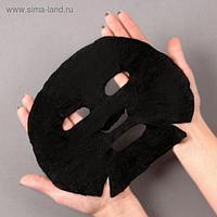 Набор косметических масок для лица, в таблетках, 10 шт, цвет чёрный