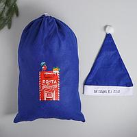 Карнавальный набор «Настоящий Дед Мороз», колпак, мешок