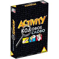 """Piatnik Настольная игра """"Activity Кодовое слово"""""""