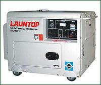 Генератор дизельный в шумозащищенном корпусе LDG5000CLE-3