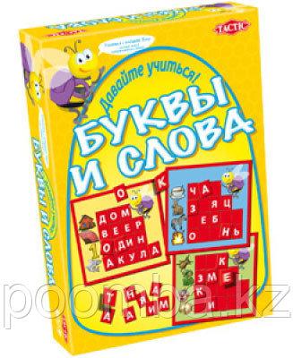 """Игра""""Учим буквы и слова"""""""