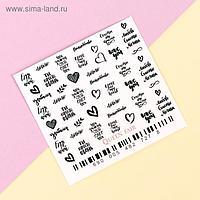 Слайдер-дизайн для ногтей «Будь собой»