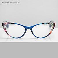 Очки корригирующие В6640, цвет синий, +4