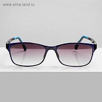 Очки корригирующие В8985, цвет синий, тонированные, -1,5