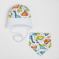 Комплект для мальчика (шапка,снуд), цвет белый, размер 38-41 см (3-6 мес.)
