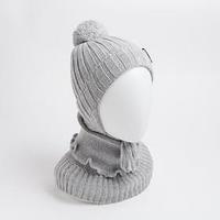 Комплект (шапка, снуд) для мальчика, цвет светло- серый, размер 44-47 см (9-18 мес.)