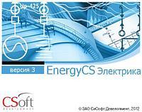 Право на использование программного обеспечения EnergyCS Электрика v.3, сетевая лицензия, доп. место