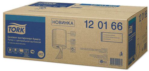 Протирочная бумага Tork 120166, фото 2