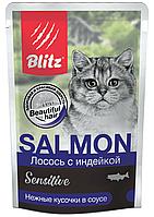 Влажный корм для кошек Blitz Salmon лосось с индейкой