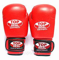 Боксерские перчатки кожа детские, фото 1