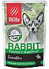 Влажный корм для стерилизованных кошек Blitz Sterilised Rabbit & Turkey кролик с индейкой