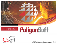 Право на использование программного обеспечения СКМ ЛП ПолигонСофт 2019.x Центробежное литье, локаль