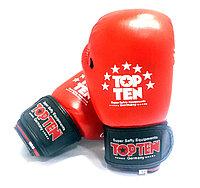 Боксерские перчатки кожа, фото 1