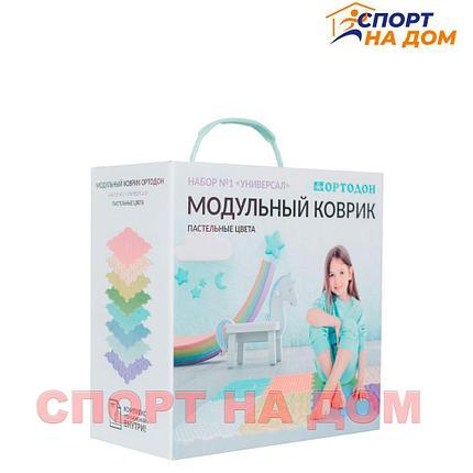Модульные коврики ОРТОДОН, набор «Универсал» пастельные цвета (8 пазлов), фото 2