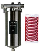 Фильтр для горячей и холодной воды воды Гейзер-Тайфун в комплекте с картриджем Арагон-3