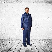 Костюм влагозащитный «Посейдон», полиэфир с ПВХ-покрытием, темно-синий
