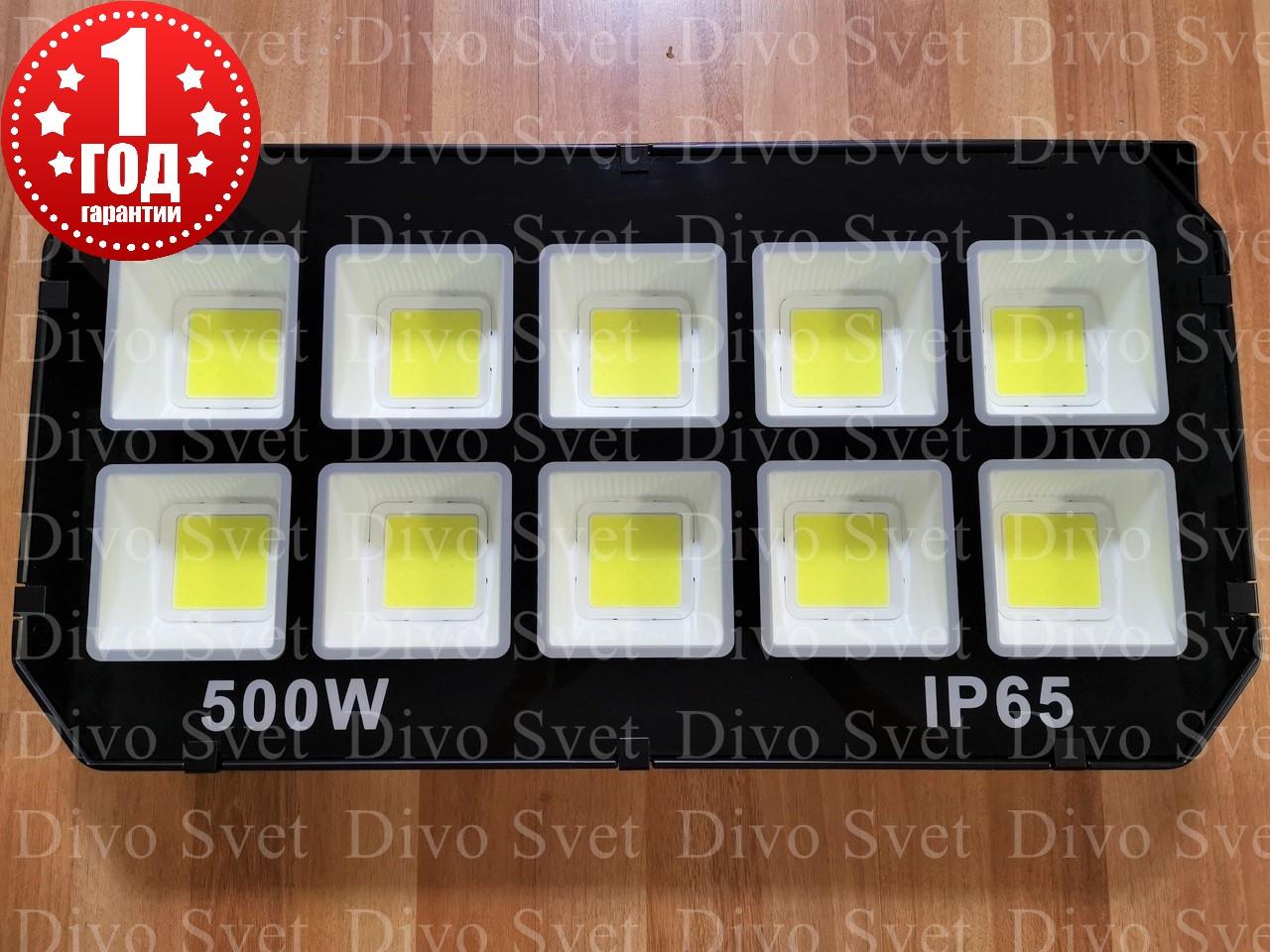 """Прожектор светодиодный GL 600 W """"Стандарт"""" серия. Прожекторы уличные IP65, чёрный корпус."""