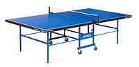 Теннисный стол Start Line Sport с сеткой (игровой набор в подарок), фото 1