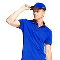 Бейсболка, размер 56-58, цвет синий