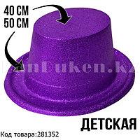 Шляпа карнавальная блестящая детская фиолетовая
