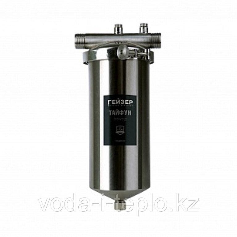 Корпус фильтра для горячей и холодной воды воды Гейзер-Тайфун
