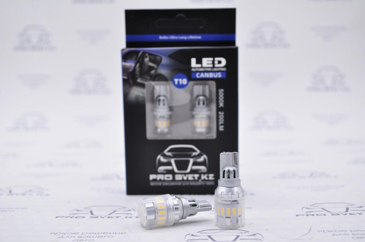 Светодиодные лампы  T10 W5W LED