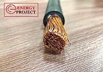 Медный силовой резиновый кабель КГ 3х 6+1х4, фото 2