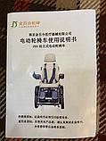 Инвалидная электрическая коляска с вертикализатором, мощность моторов 350w*2 (700w), аккум. 24v  40A/H., фото 7